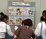 環境教育ミーティング参加報告