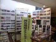 ecofesta2013.06