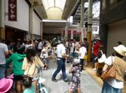 ecofesta2013.07