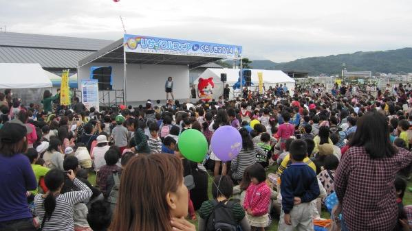 リサイクルフェア in くらしき2014、メインステージ
